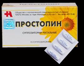Свечи Простопин обеспечивают организму антибактериальное, обезболивающее, противовоспалительное воздействие