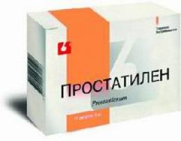 Простатилен - препарат, иммуностимулирующий и купирующий воспалительный процесс