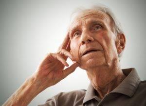 Пожилой возраст