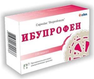 Одним из быстродействующим препаратом является Ибупрофен, обладающий обезболивающим и жаропонижающим действием