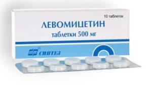 Препарат Левомицитин