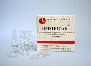 Препарат Имунофан