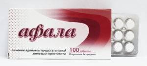 Afala