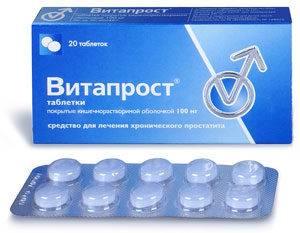 Витапрост выпускается также в форме таблеток