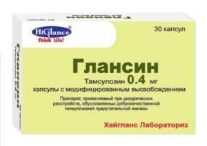 Препарат Глансин