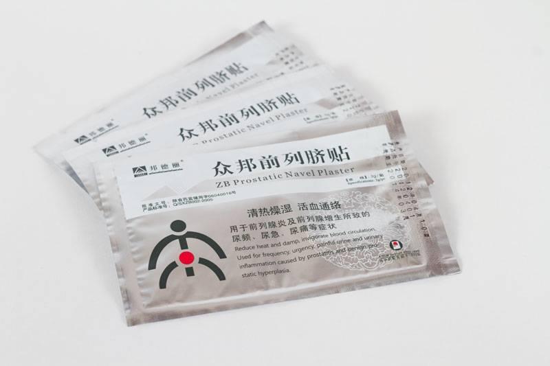 Пластер для простатита при хрон простатите что назначают