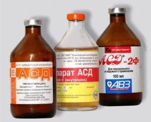 АСД – наименование средства, которое расшифровывается как антисептик стимулятор Дорогова