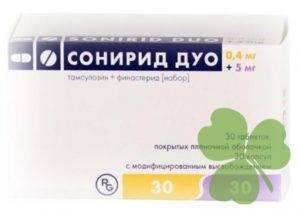 Лекарства и препараты для лечения аденомы простаты у мужчин