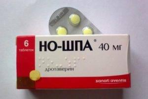 Для лечения заболевания используется спазмолитическая терапия (Но-шпа, Платифиллин)