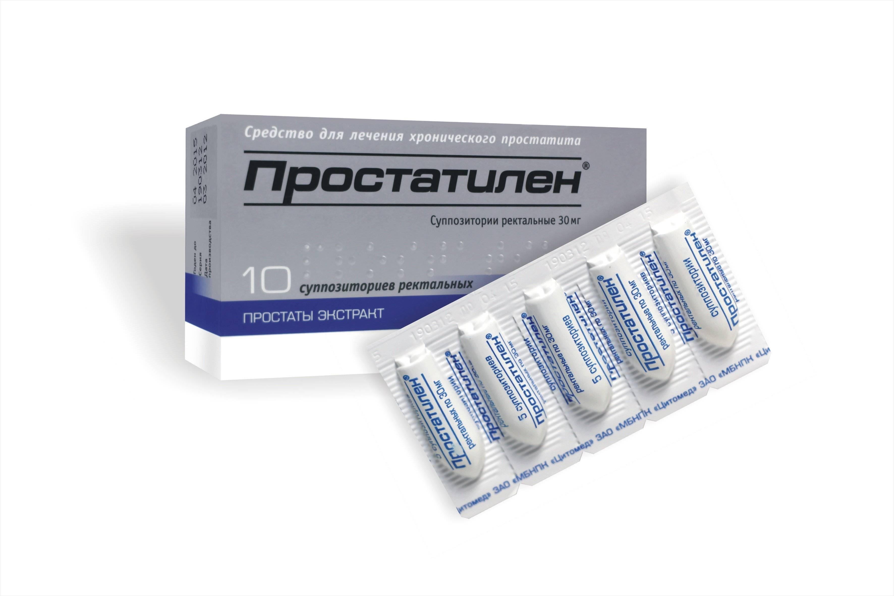 Препараты для лечения простатита широкого изза чего появляется простатит