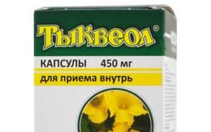 К фитопрепаратам относятся такие, как Тыквеол, вытяжка из тыквенных семечек, арахиса, пшеничных зародышей