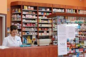 Виардо Форте можно приобрести в аптеках
