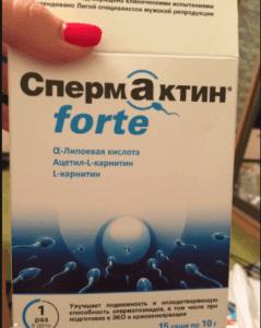 Отзывы о Спермактине