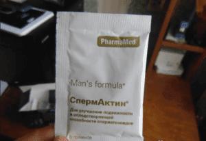 Спермактин Форте