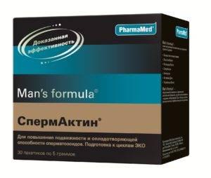 Spermaktin