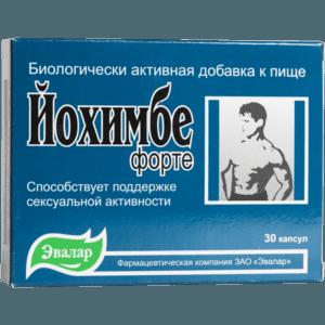 Препараты и таблетки для лечения эректильной дисфункции