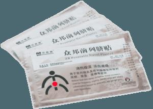 Пластырь Zb Prostatic Navel Plaster