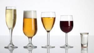 Несовместим с алкоголем