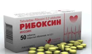 Лекарства от бесплодия