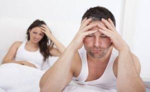 Мужские проблемы с потенцией