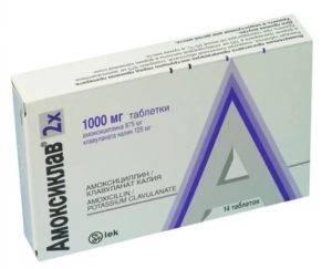 Лекарство от простуды вызывающие бесплодие у мужчин