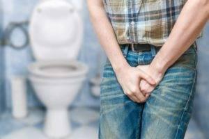 Боли и рези во время мочеиспускания