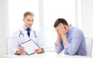 Опрос пациента