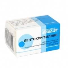 Препарат Пентоксифиллин