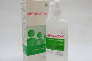 Применение антисептических средств