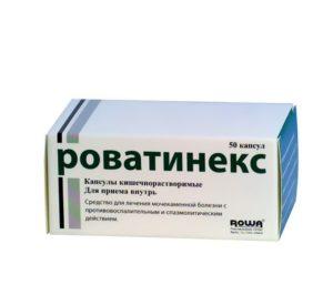 Препарат Роватинекс
