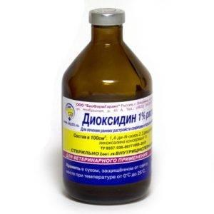 Доксидин 1%
