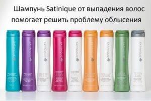 Шампунь Satinique, препятствующий выпадению волос