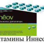 Лучшие эффективные витамины от выпадения волос