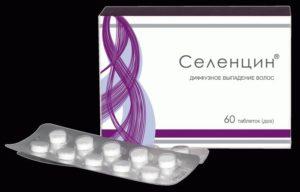 Таблетки и препараты для роста волос