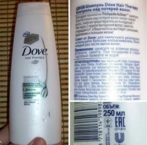 Шампунь Dove от выпадения волос