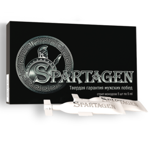 Spartagen